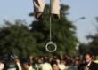 이란 사형
