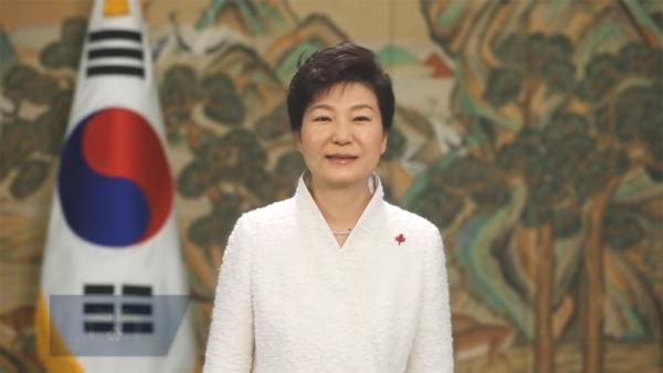 박근혜 대통령 신년사