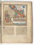 새 예루살렘 : 클로이스터스묵시록