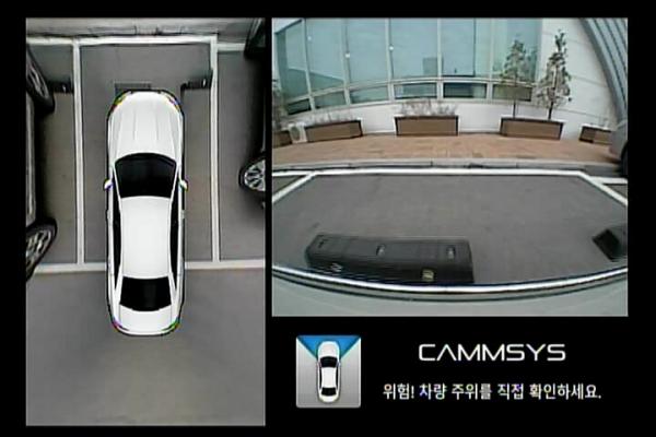 캠시스 AVM 제품 실제구동화면
