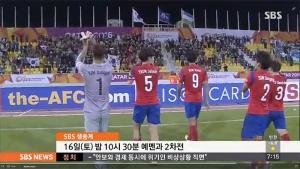 올림픽축구대표팀 우즈베키스탄 상대로 승리