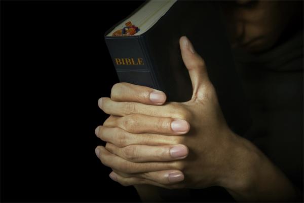 성경 기도