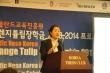 네덜란드, 한국학생에 장학금 3억 8천만원 지원