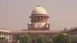 인도 대법원