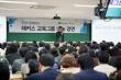 해커스, 어린이 위해 '한국컴패션' 1억원 기부