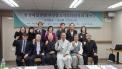 부산 종교지도자 협의회 참석자 일동 동성애법