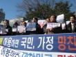 예장대신 총회(총회장 박종근 목사)가 '군대 내(內) 동성애 및 성매매 합법화 허용 반대를 위한 기도회'를 15일 헌재 앞에서 열었다.