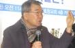 이만열 박사가 평통기연 긴급좌담회에서 발언하고 있다.