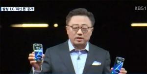 신제품 발표하는 고동진 삼성전자 무선사업부 사장