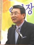 한국기독교교회협의회 인권센터 이사장 허원배 목사