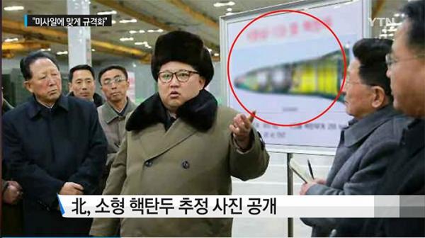 김정은 핵탄두 소형화 경량화 주장