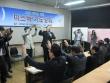 29일 낮 기하성 서대문 총회 화합을 원하는 이들이 모여 서대문 총회회관에서 '교단 화합을 위한 미스바 기도성회'를 개최했다.