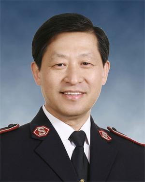한국구세군 김필수 신임 사령관