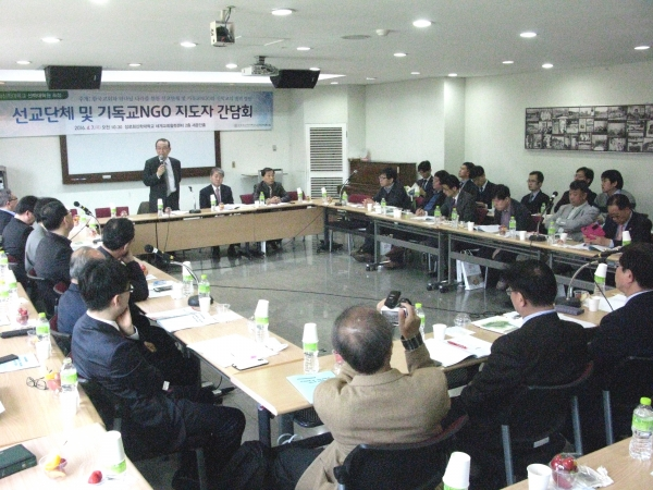 장신대 신대원이 7일 오전 '선교단체 및 기독교NGO 지도자 간담회'를 개최했다.