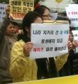 성매매특별법 합헌판결 지지 및 군 동성애 합법화 반대 기자회견