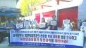 4일 오후 중국대사관 앞에서 열린 '제334차 탈북난민북송중지 수요집회 및 중국정부에 조선족 한충렬 목사 피살 사건 엄중 수사 촉구 기자회견' 모습.