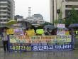 10일 오후 2시, 광화문 주한미국대사관 앞에서 '미국 정부와 주한미국대사관에 대한 동성애 옹호 조장 정책 중단 촉구 기자회견'을 열어