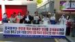 중국정부는 북한독재정권의 한충렬 목사 피살사건 결과를 공식발표하여 각종 의혹에 대한 진실을 밝히고 납치 추정된 탈북자 김모 목사의 실종사건도 엄중 수사하라!