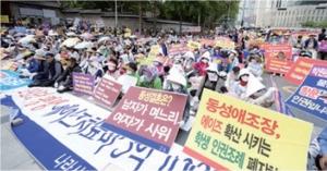 2015. 6. 9 대한문 앞에서 열린 동성애 축제 취소 촉구 국민대회