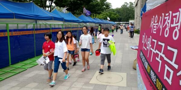 퀴어(문화)축제 어린이