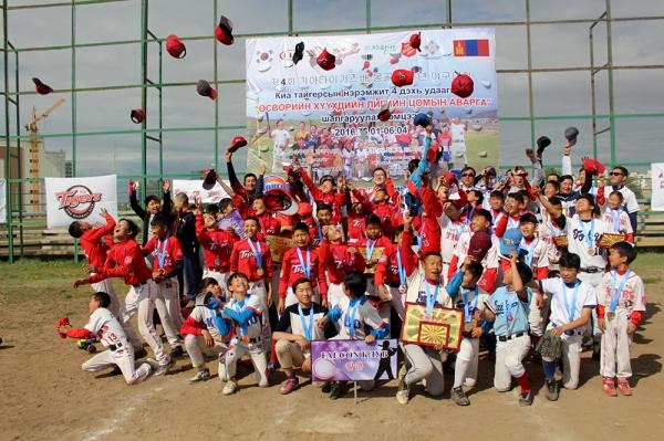 제4회 기아타이거즈배 몽골 유소년 야구 대회의 결승 시합