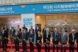 지난 15일 서울국제도서전 개막식 모습.