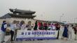 제2회 북한인권자유통일주간 1일차 기자회견에서 참석자들이 북한의 자유를 염운하는 비행기 날리기 퍼포먼스를 벌이고 있다.