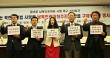 """7일 낮 서울 프레스센터에서는 북한인권증진센터 주최로 """"북한인권법의 올바른 남북인권대화 시행 촉구 기자회견""""이 열렸다."""