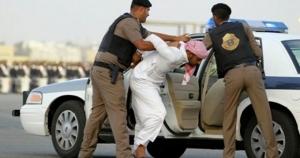 체포되는 무슬림 아버지