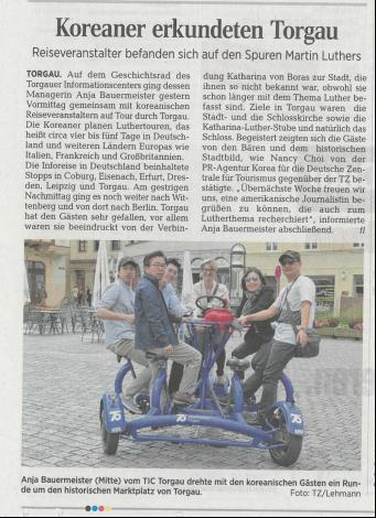 현지 언론에 난 '독일관광청, 마틴루터 투어' 신문기사의 내용.