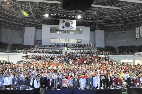 지난해 열렸던 한국대회 후 기념촬영에 임한 참가자들.