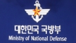 대한민국 국방부 로고 CI