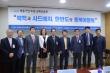 평통기연이 25일 낮 국회의원회관에서 '북핵과 사드배치, 한반도와 동북아 평화'를 주제로 국회토론회를 개최했다.