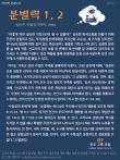 이 달의 선교도서. 분별력 1. 2. 송인규. 2016. 07