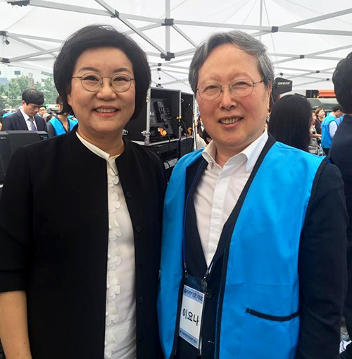이혜훈 의원과 이요나 목사
