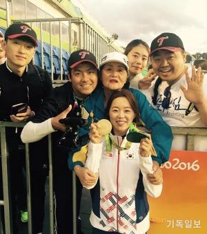 리우올림픽 2관왕 장혜진 선수와 응원단