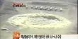 북한 핵실험