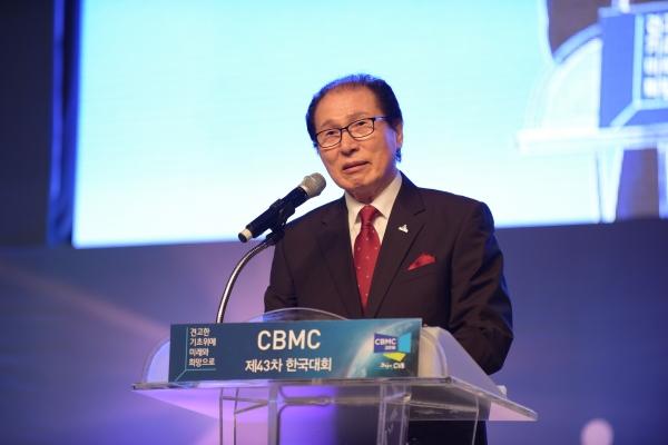 CBMC 제43차 한국대회가 17일부터 제주도에서 시작됐다. 중앙회장 두상달 장로가 인사말을 전하고 있다.