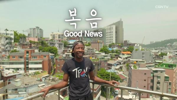 한국을 사랑하는 찬양 사역자' 조셉 붓소 - 최준섭.