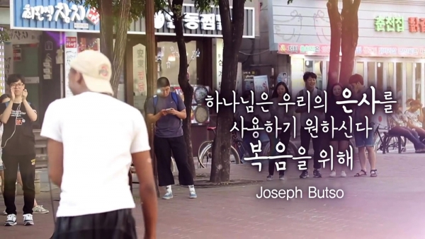 ▲한국을 사랑하는 찬양 사역자' 조셉 붓소 - 최준섭