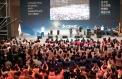 제43차 CBMC 한국대회