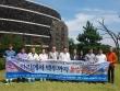 세기총이 '제2회 한라산통일기도회'를 개최했다.