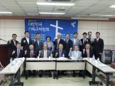 제1회 대한민국기독교 박람회가 열릴 예정인 가운데, 22일 낮 한국교회100주년기념관에서는 이를 설명하는 기자회견이 열렸다. 관계자들이 기자회견 후 한 자리에 모여 기념촬영을 하면서 화이팅을 외치고 있다.