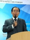 김성곤 이사장(KCRP 서울평화교육센터)