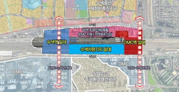 수색 역세권 개발 토지이용 계획도