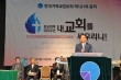 기장총회 제101회 총회가 27일부터 30일까지 열렸다.