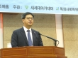 실천신대 조성돈 교수.