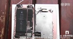 아이폰7 폭발 의심 사고 화면