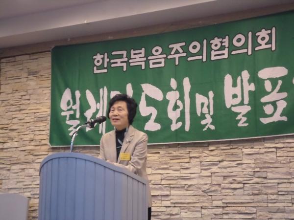 외국인노동자 암미선교회 대표 김영애 선교사