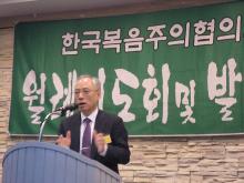 원주희 목사(샘물호스피스선교회 회장)